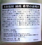 Syochu0123454